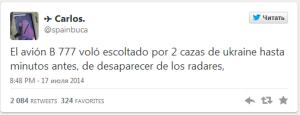 Spaine